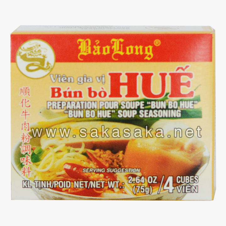 Bun Bo Hue Soup Seasoning