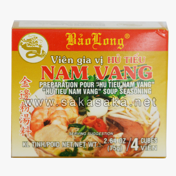 Hu Tieu Nam Vang Soup Seasoning