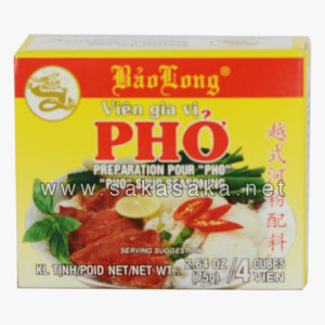 Pho Soup Seasoning
