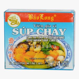 Vegetarian Soup Seasoning